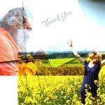 感謝の気持ちを表わす…