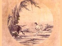 IMAGE: 3. Perceiving the Bull. [Catching Sight of the Ox.]