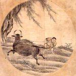 4. Catching the Bull…