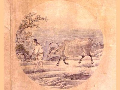IMAGE: 5. Taming the Bull. [Taming the Ox.]